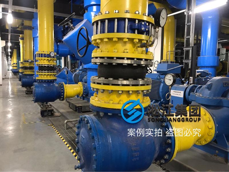【超级泵房避震喉】应用:合肥京东方B9项目