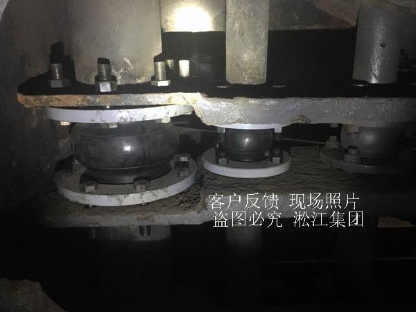 【内衬钢丝避震喉】应用:沧州中铁炼钢厂