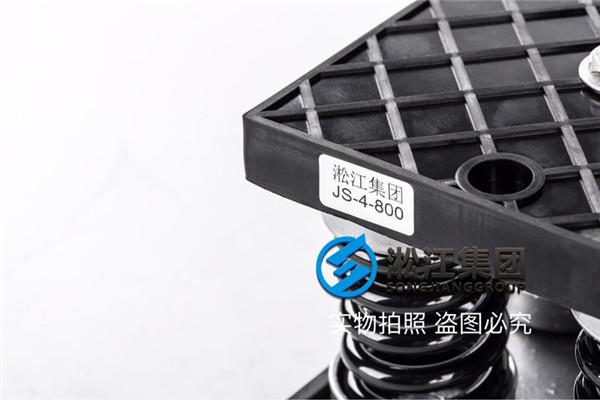 散热水塔弹簧减震器