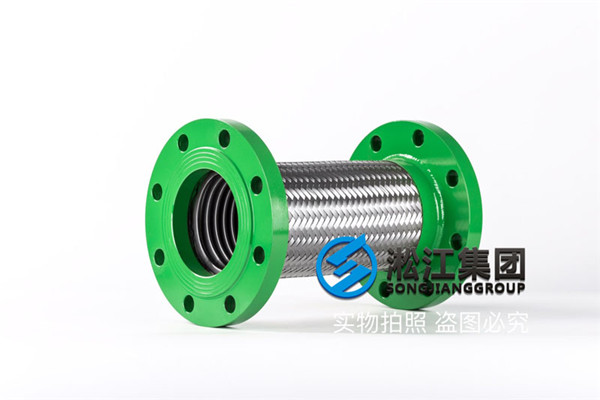 DN100不锈钢金属软管