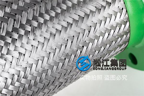 DN125不锈钢金属软管