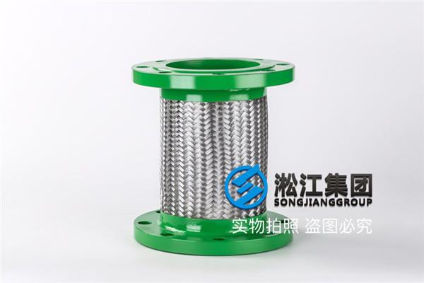 DN150不锈钢金属软管