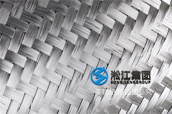 DN200不锈钢金属软管