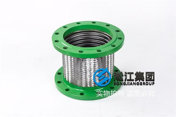 DN250不锈钢金属软管