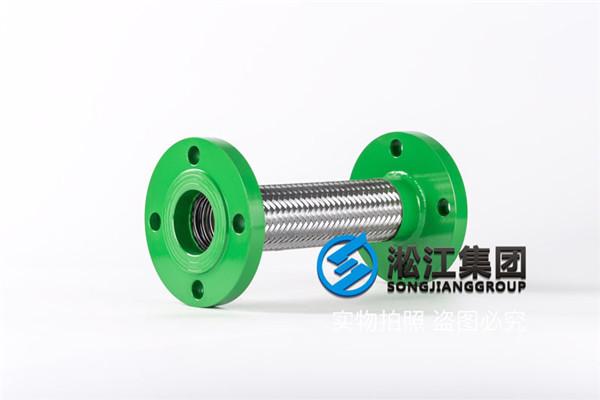 DN50不锈钢金属软管