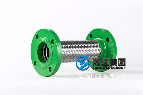 DN65不锈钢金属软管