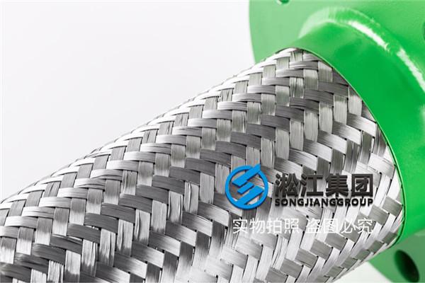 DN80不锈钢金属软管