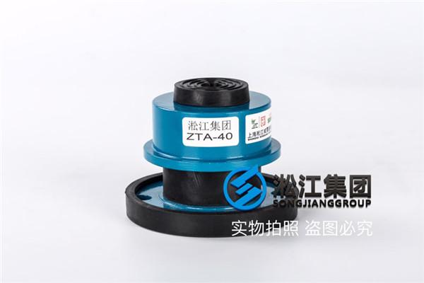 循环水泵弹簧减震器