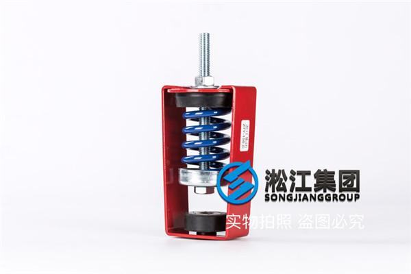 吊式风机弹簧减震器