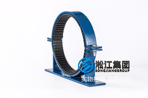 管道管夹橡胶减震器